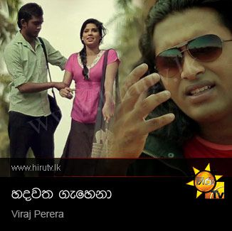 Hadawatha Gahena Song Download - Viraj Perera ( Me Adarayai Songs )